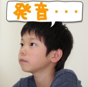 幼児や子供、キッズのうちに英語を上達させるメリット
