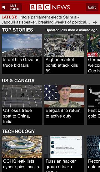 BBC NEWS スマホ アプリ