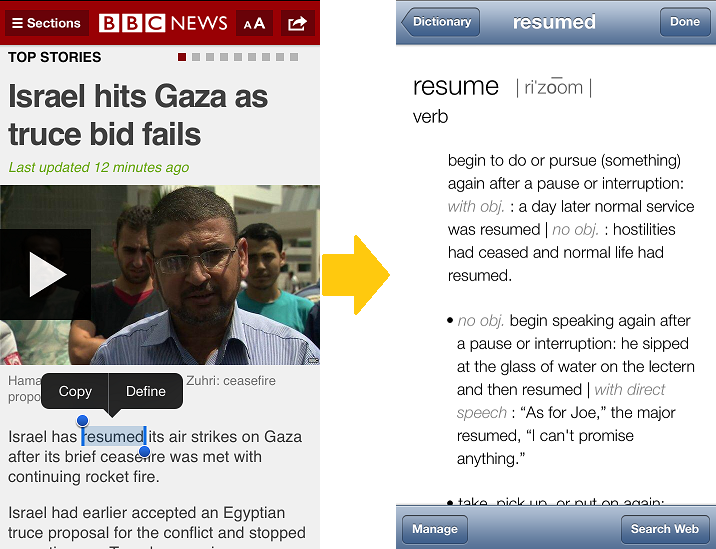 BBC NEWS アプリ スマホ3