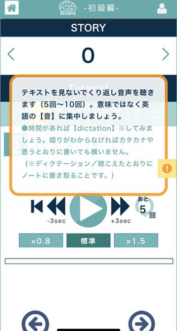 S-5-STEP2